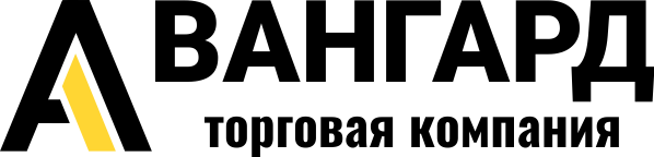 Авангард